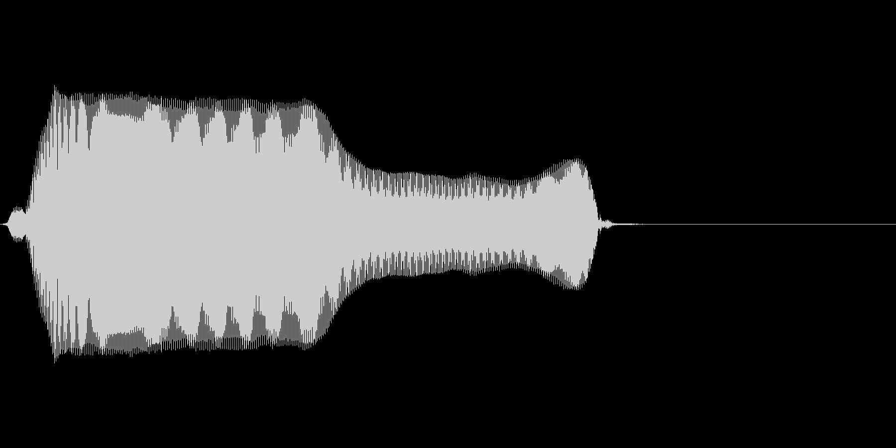ううっ…の未再生の波形