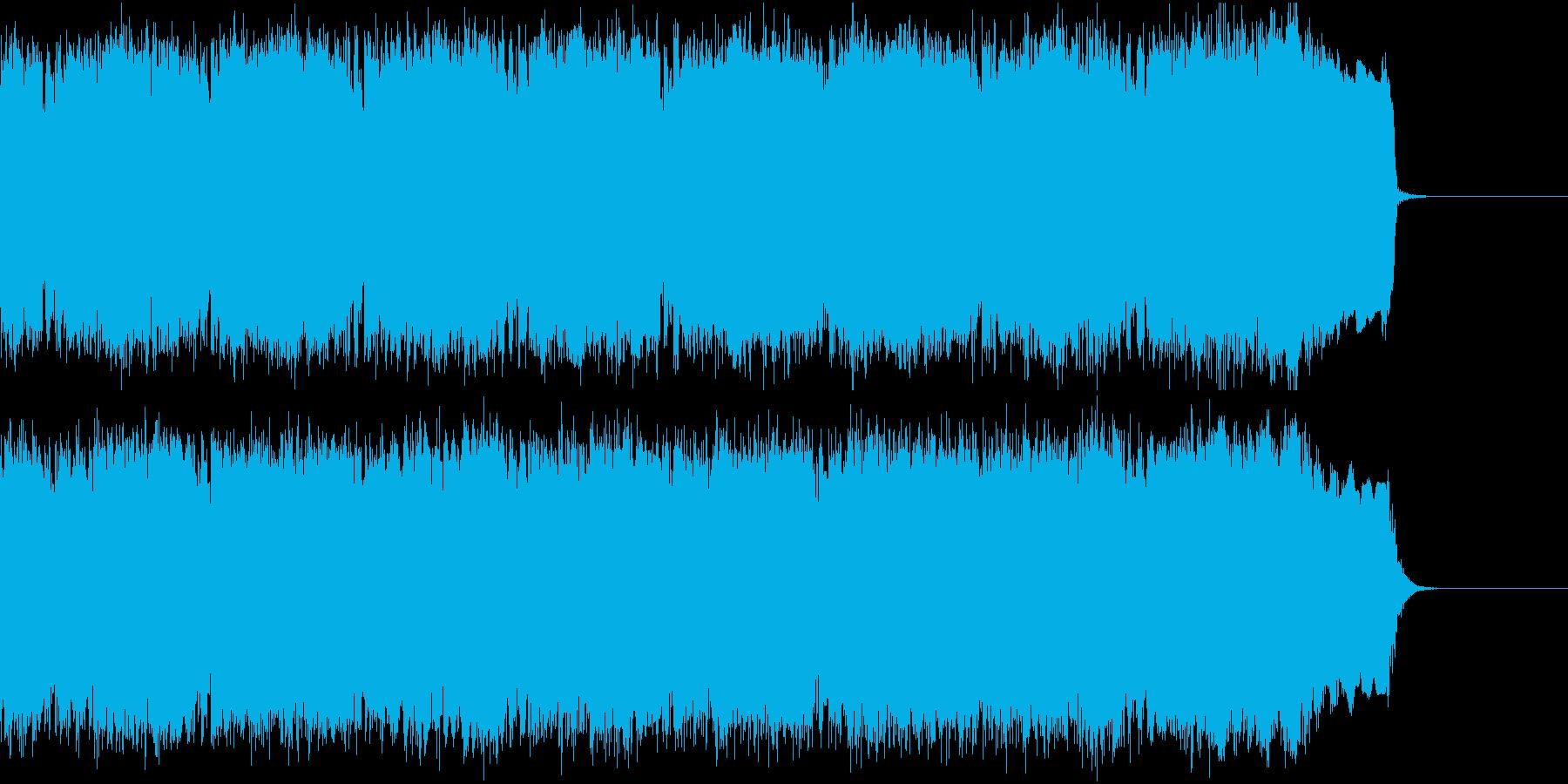 ヴァンヘイレン風 明るいロックの再生済みの波形