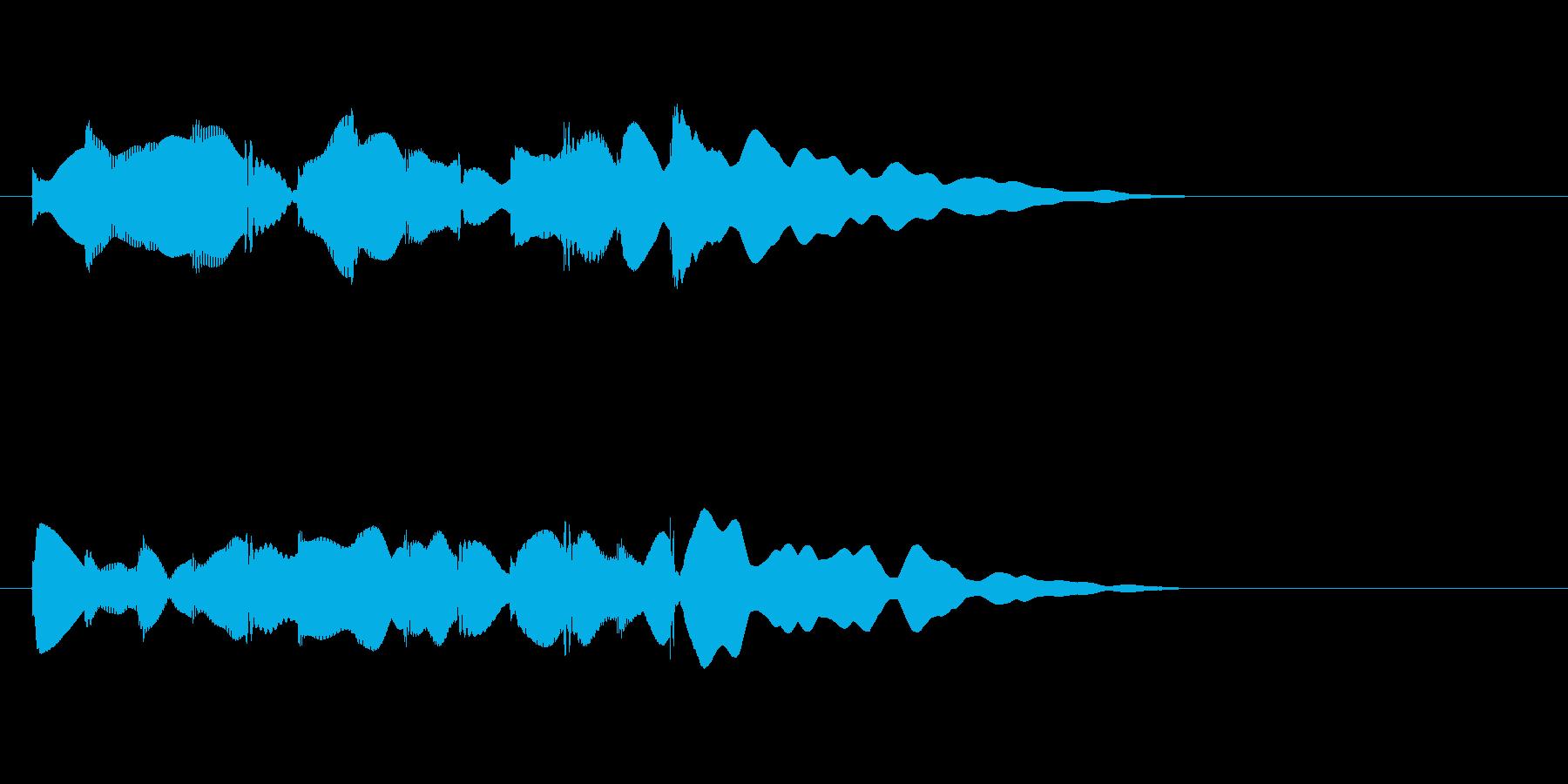 ピロリン 作業完了を知らせるジングルの再生済みの波形