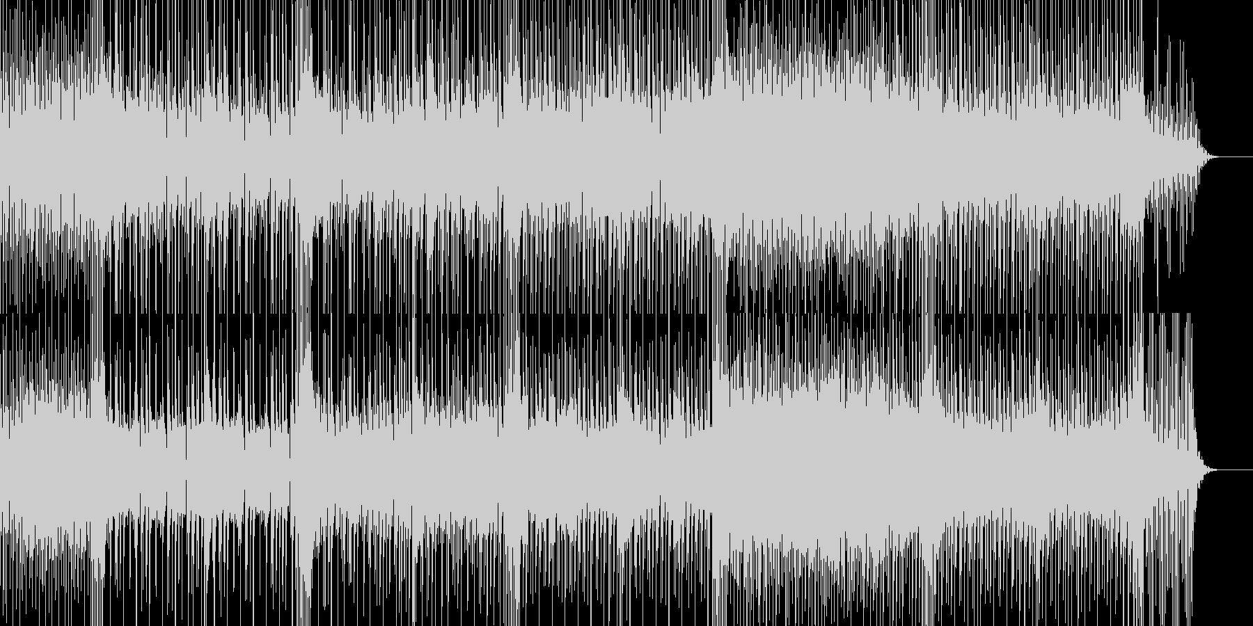 小気味良いリズムが印象的なロック曲の未再生の波形