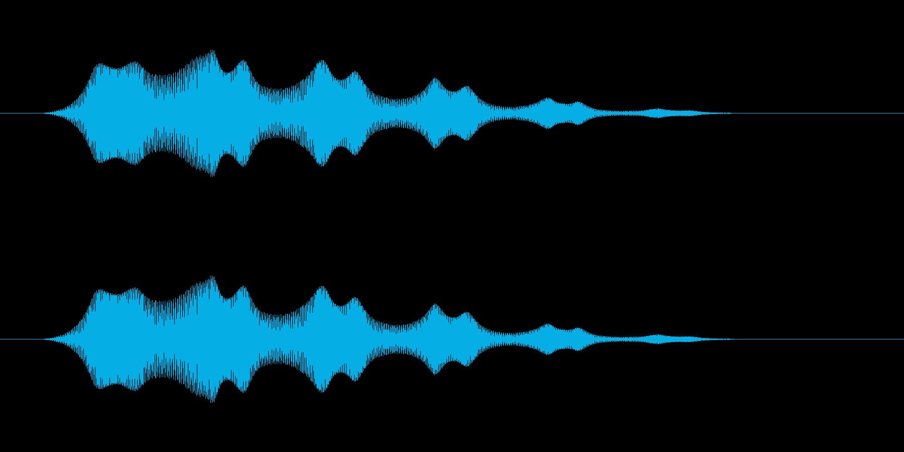 ぽわんわんわん…(想像、思い出す)の再生済みの波形
