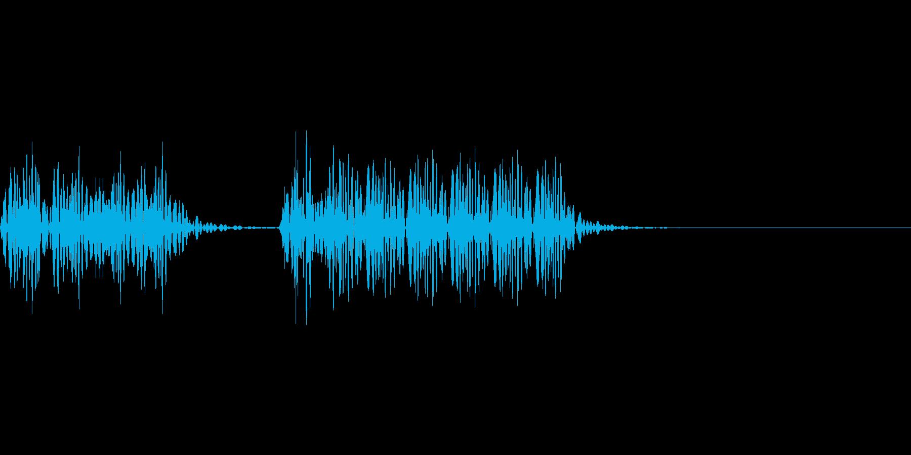 不正解のブザー音 1B ブブッの再生済みの波形