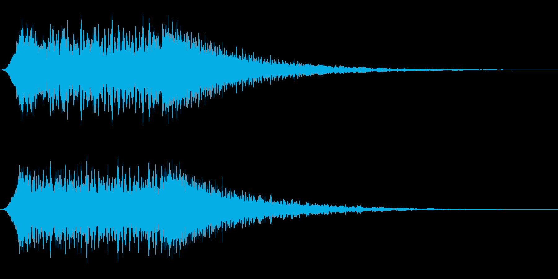 長めの汎用サイレンの再生済みの波形