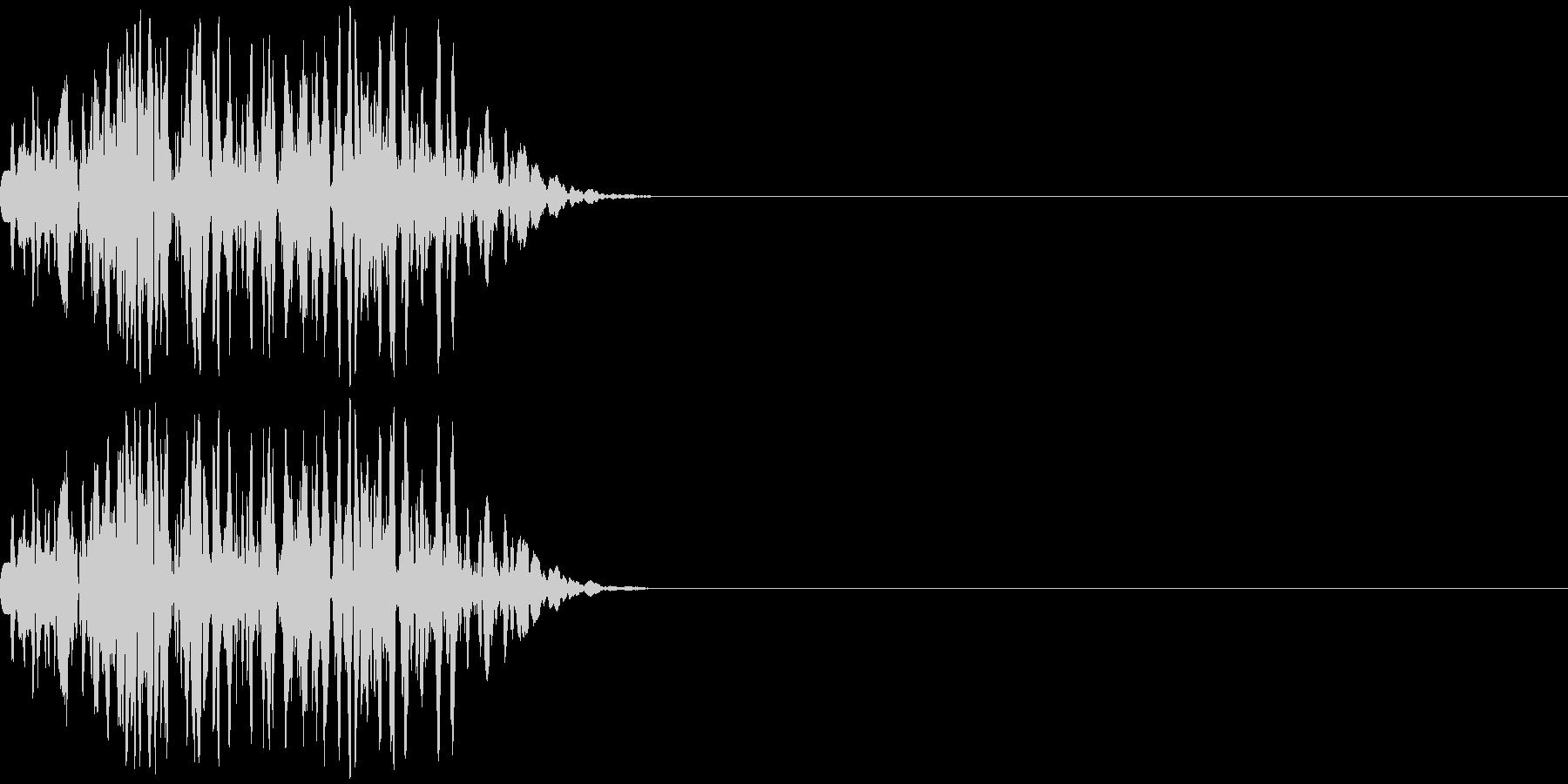 ボサリの未再生の波形