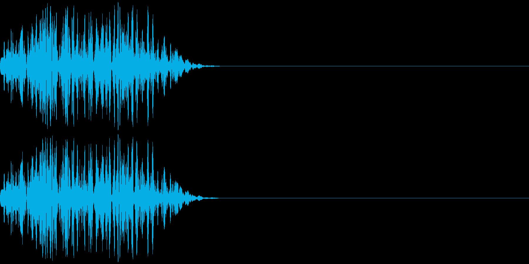 ボサリの再生済みの波形