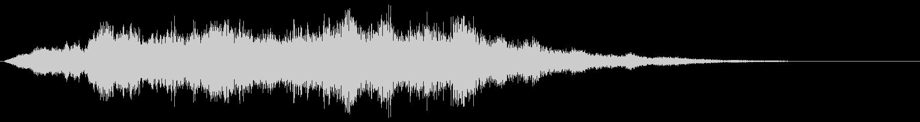 ホラー音 恐怖の演出 低音バージョンの未再生の波形