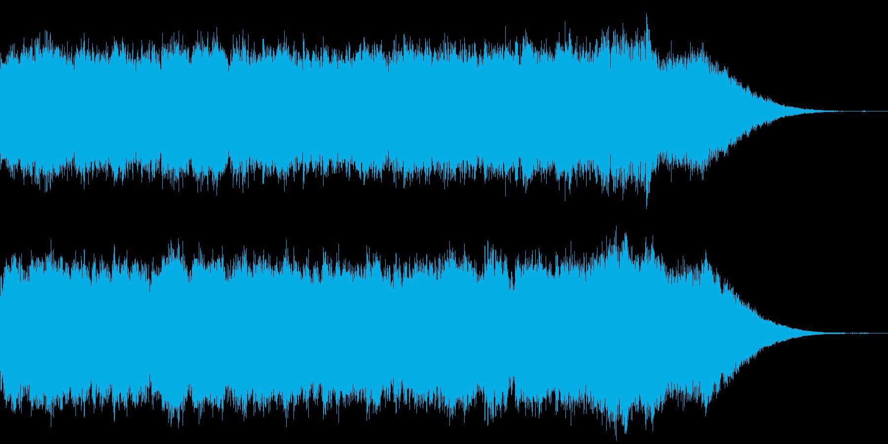 中東風の22秒のサウンドロゴの再生済みの波形