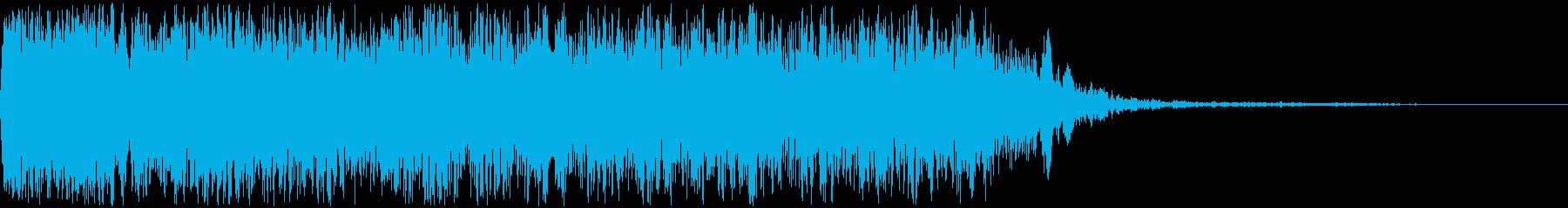 パワーダウン、チャージ減音 ピロロロロ⤵の再生済みの波形