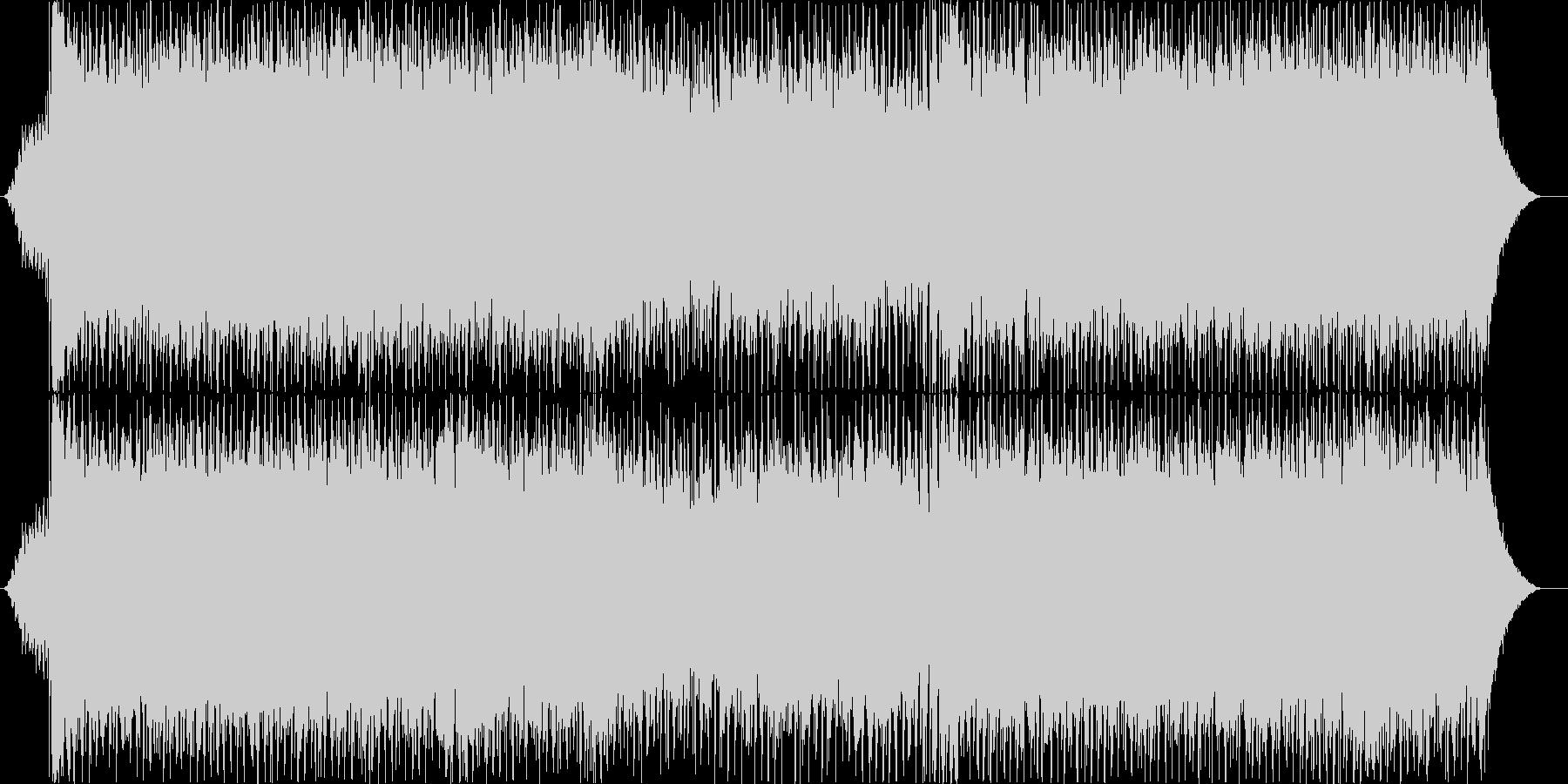 安定感のあるストレートなロックの未再生の波形