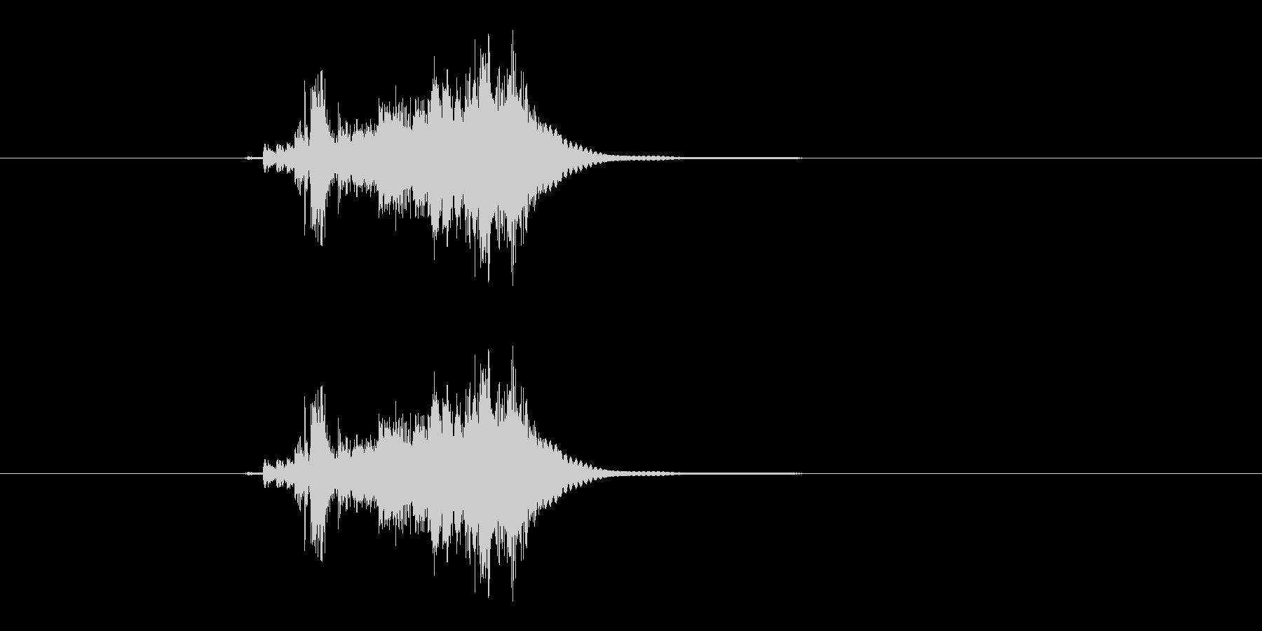 シャキーン(抜刀の音)の未再生の波形