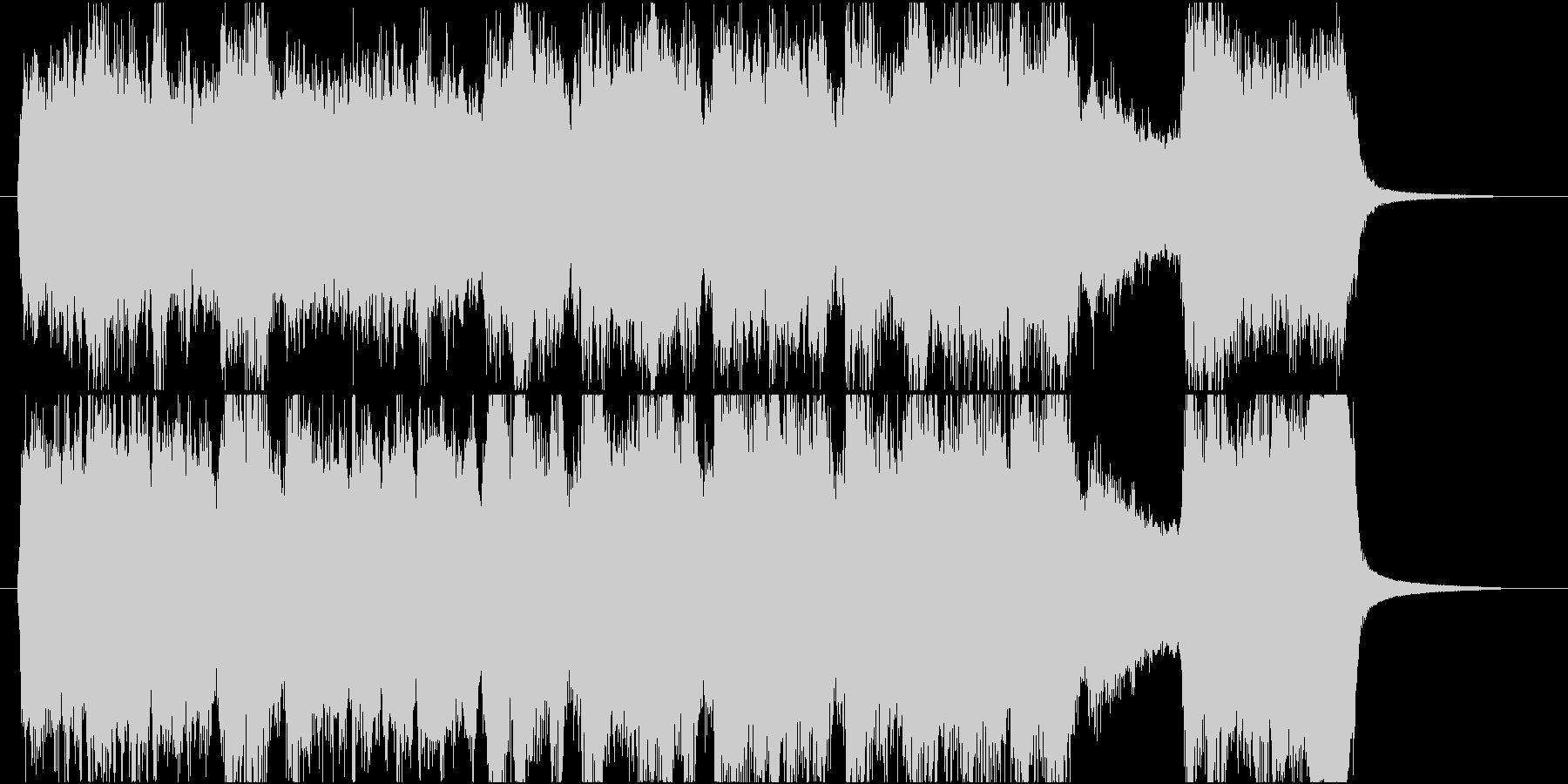 厳かなファンファーレの未再生の波形