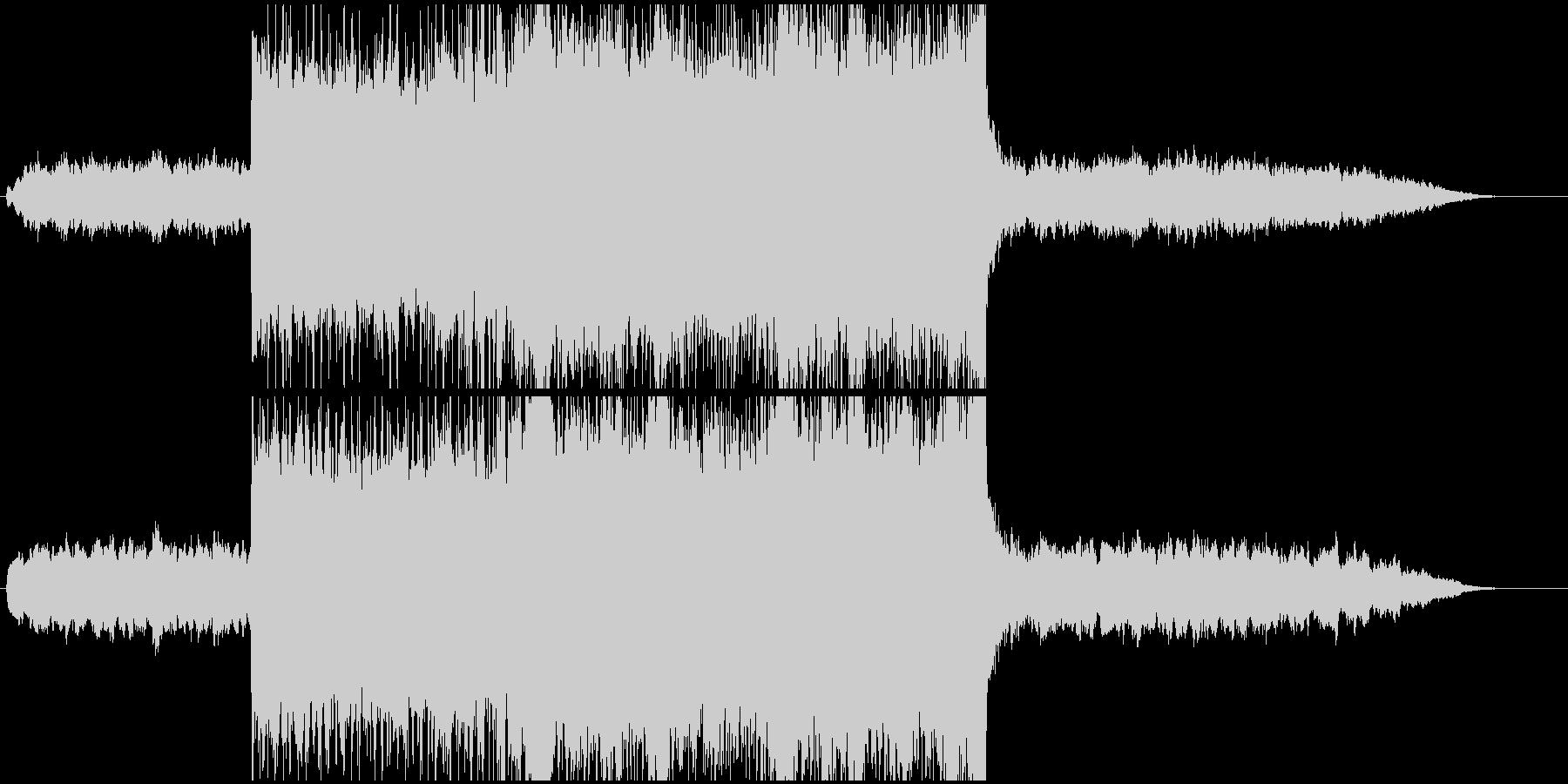 高揚感のあるエレクトロなバンドサウンドの未再生の波形