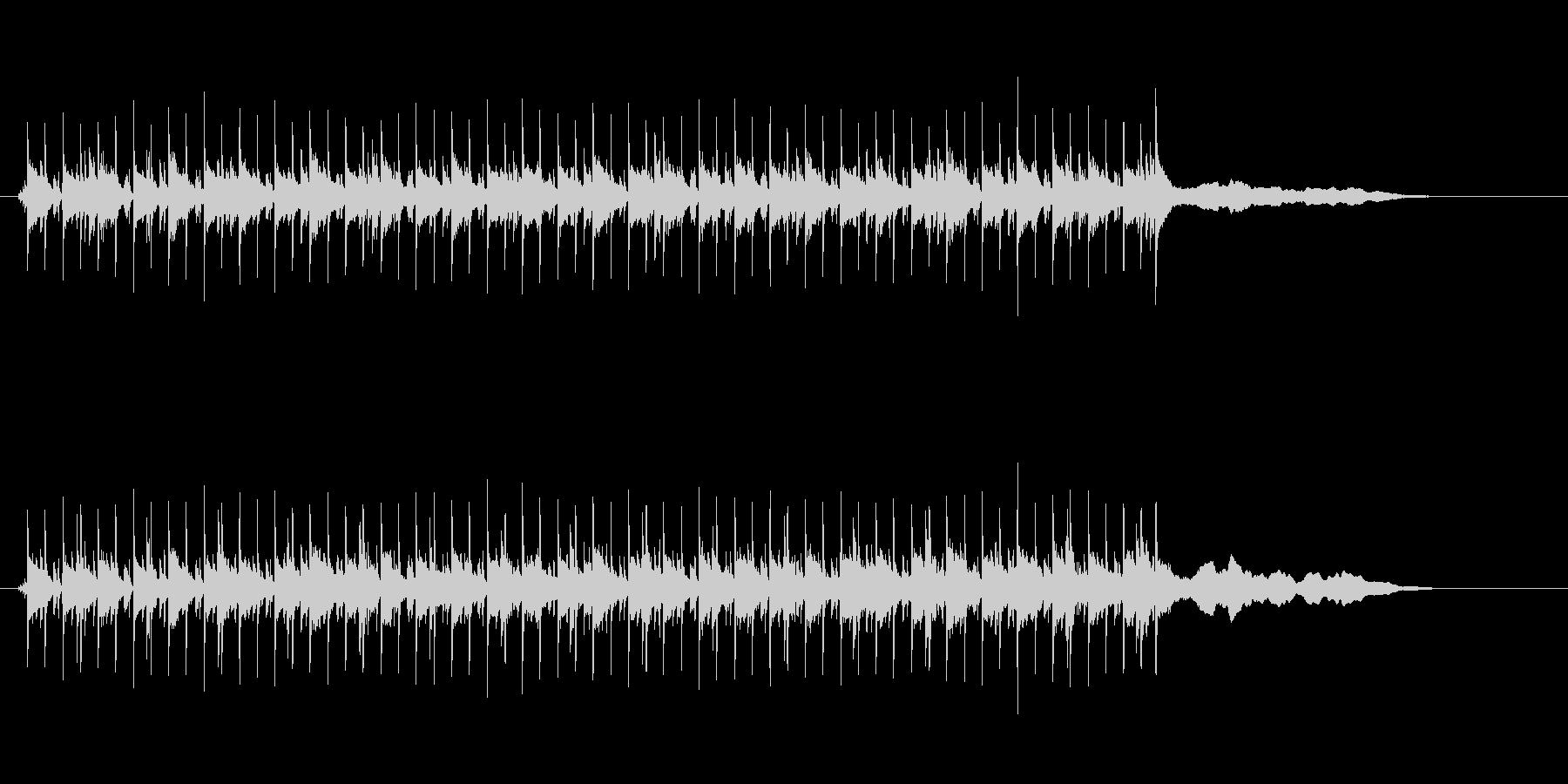 クールでちょっと怪しいエレクトロニカの未再生の波形