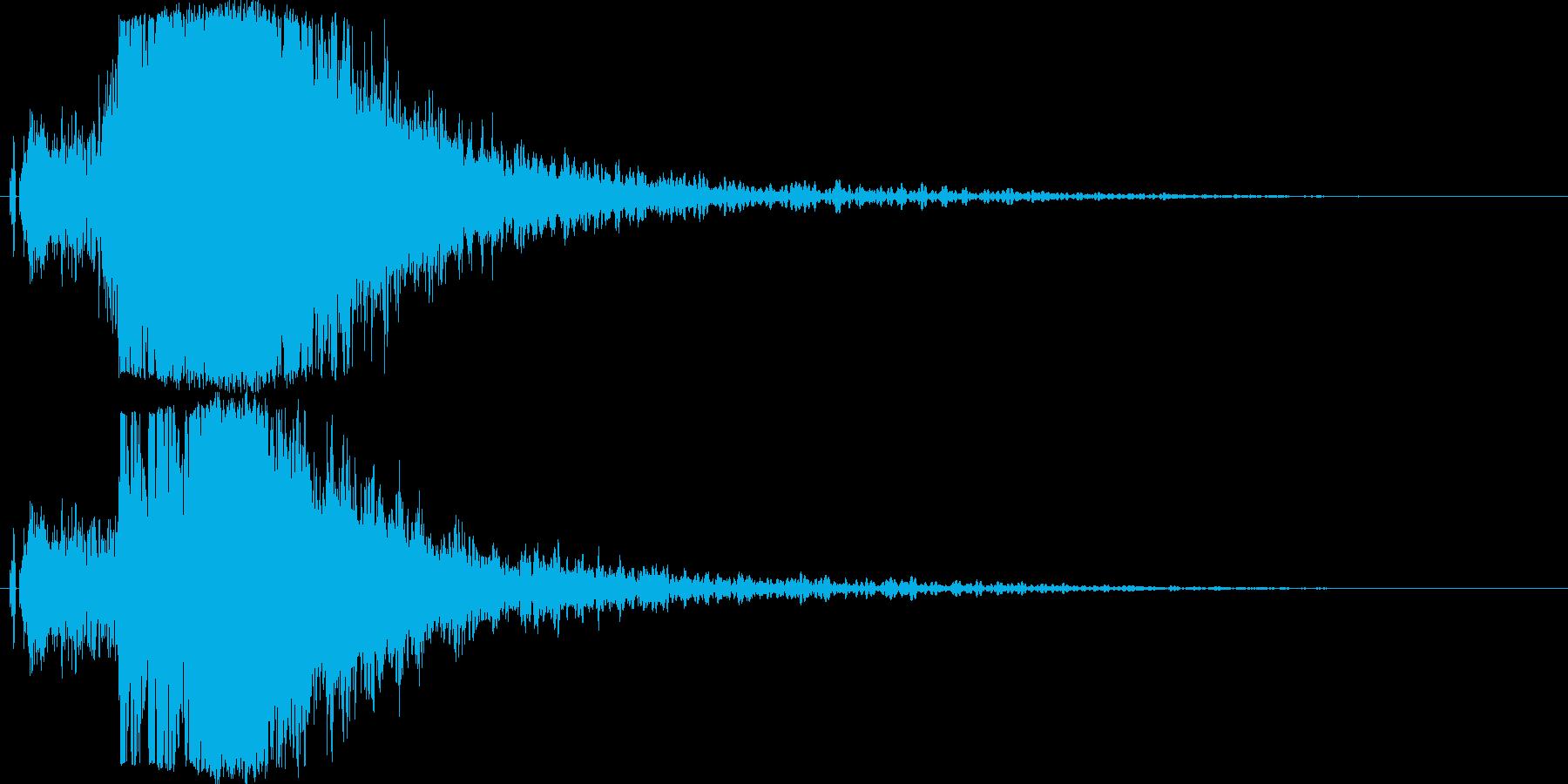 シャキーン!ド派手なインパクトに最適17の再生済みの波形