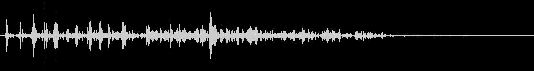 カウッ(可愛い噛みつき音)の未再生の波形