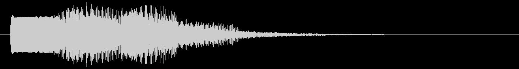 セレクト 決定 選択 クリック 低音版の未再生の波形