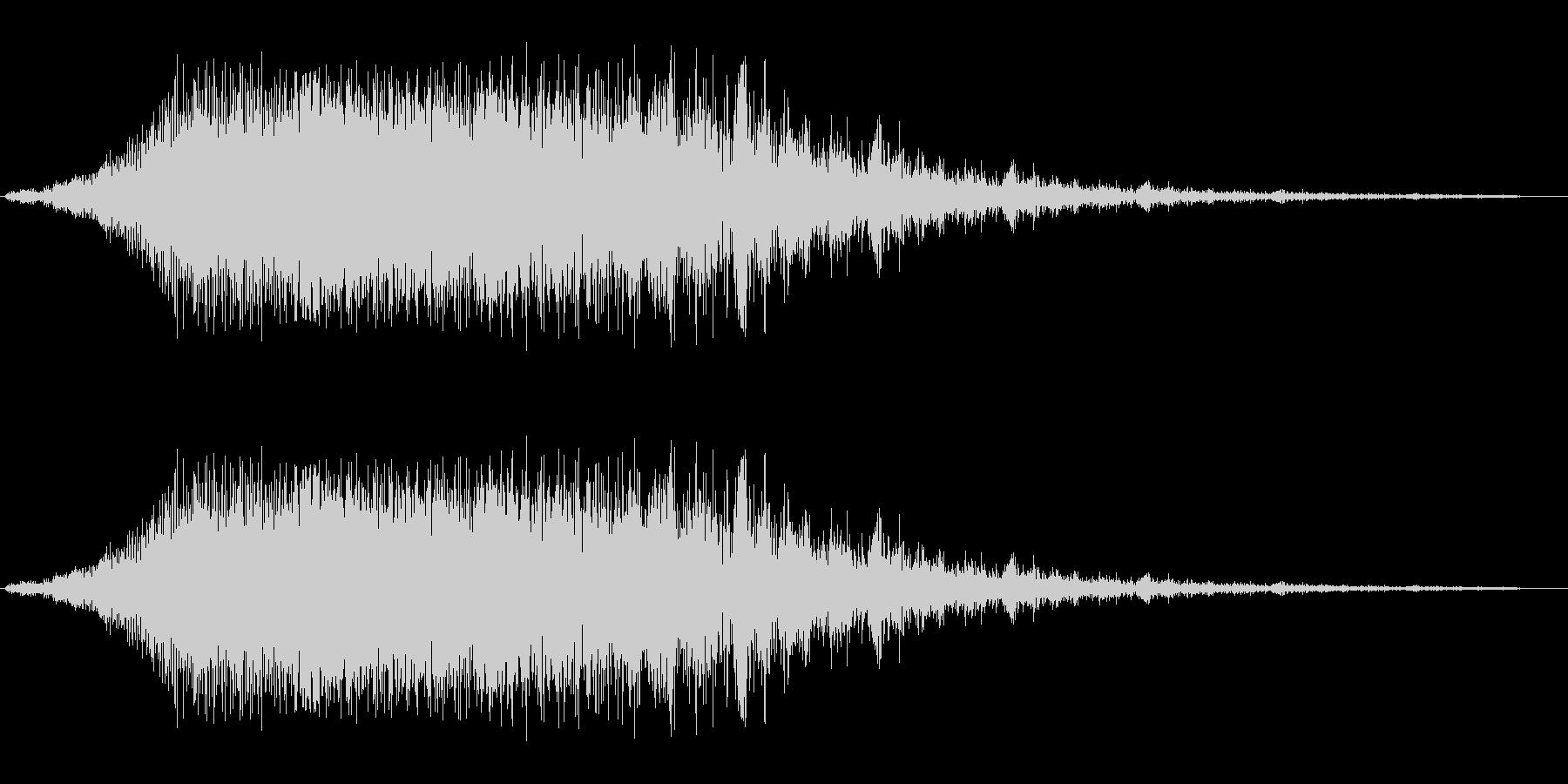 ヒューン シューン の未再生の波形