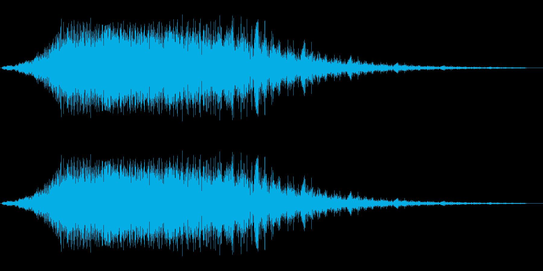 ヒューン シューン の再生済みの波形