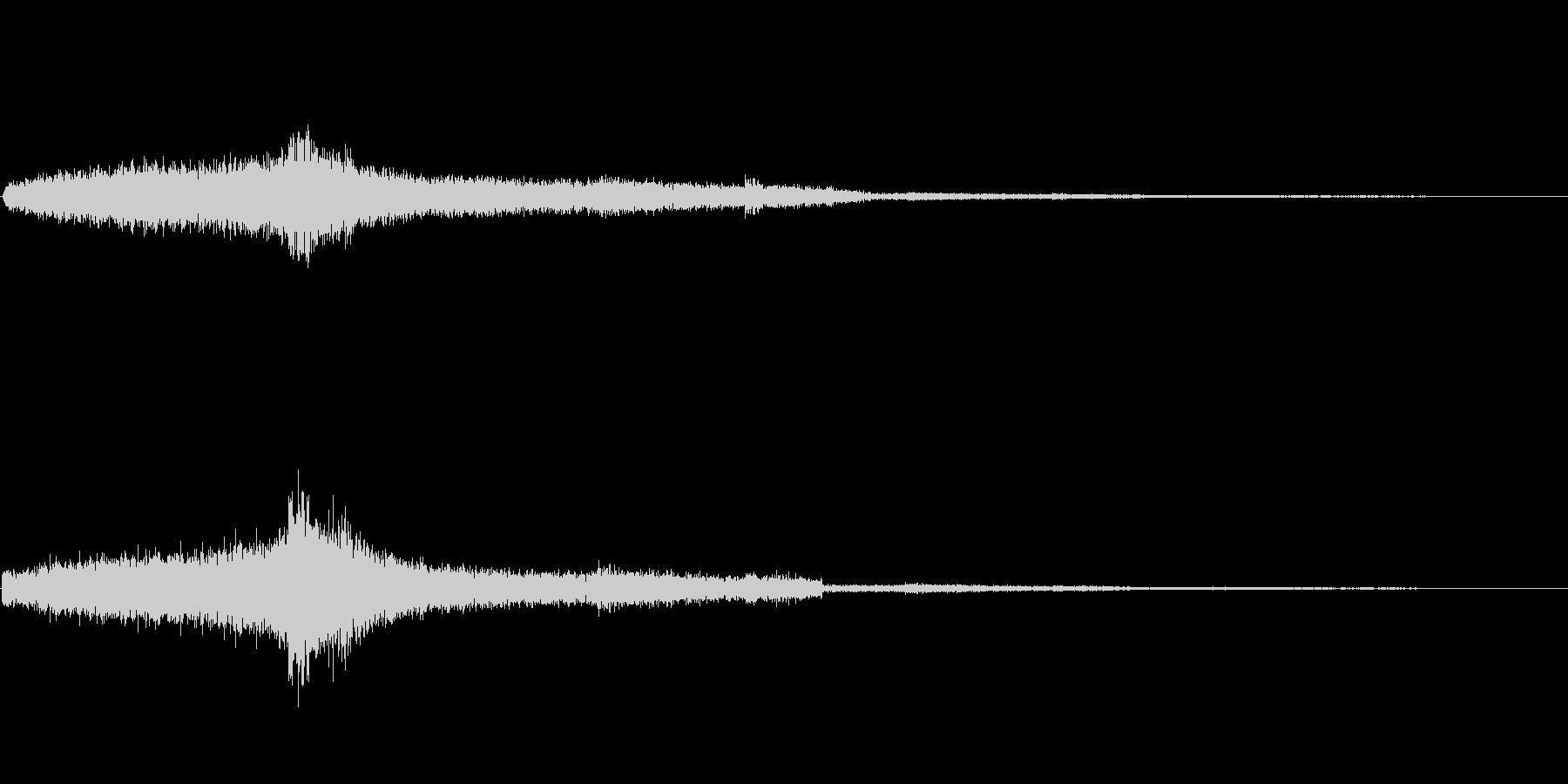 シュボッ(完了)の未再生の波形