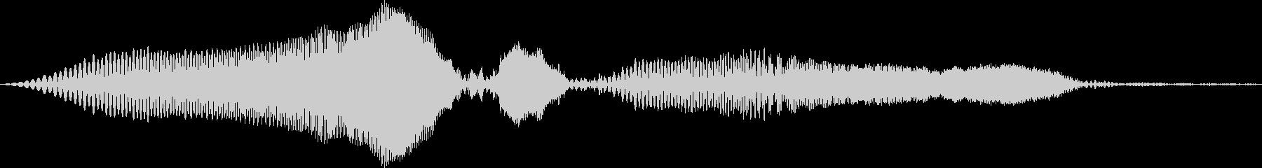 ピヨン(感情:怒る)の未再生の波形