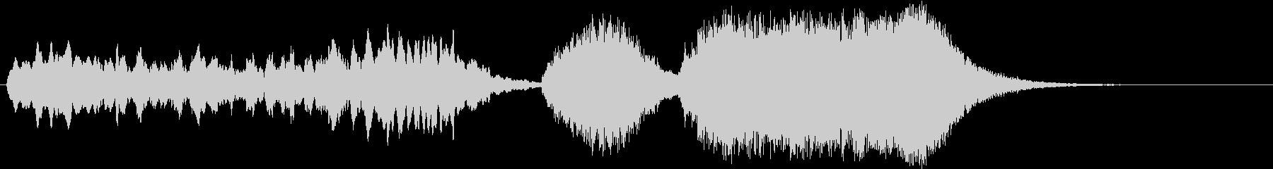 開幕のファンファーレの未再生の波形
