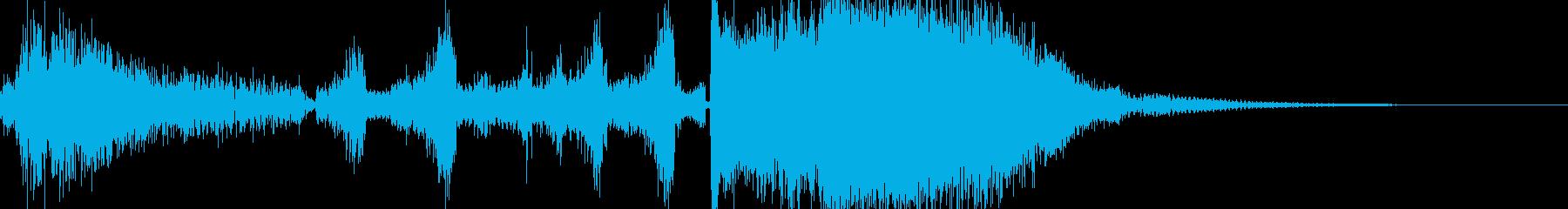 チャージビームの再生済みの波形