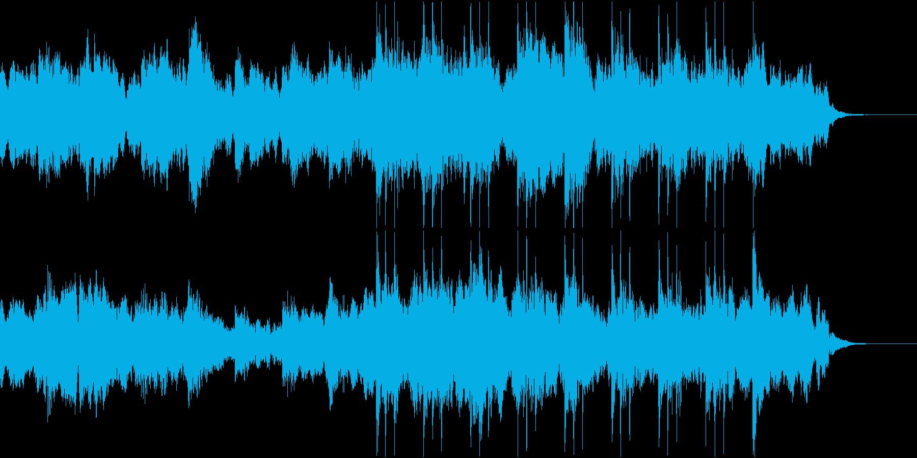 アンビエント 秘密 迷宮 謎 不思議の再生済みの波形