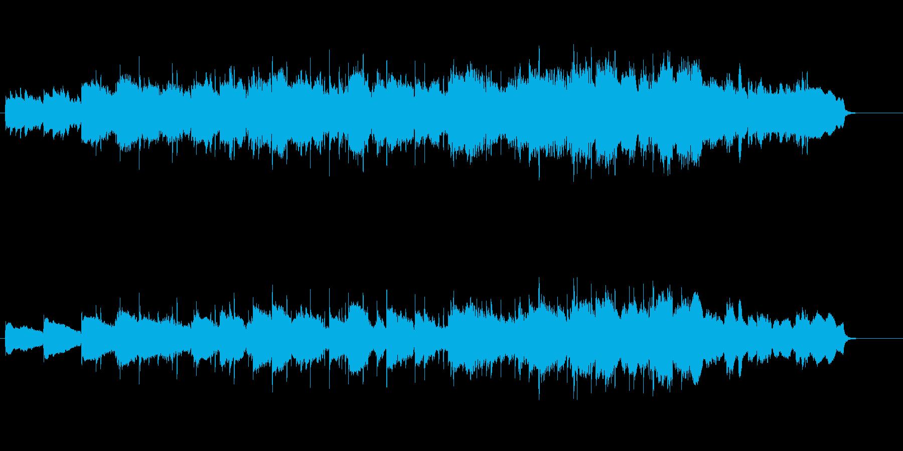 スマートで温もりのあるラヴ・バラードの再生済みの波形