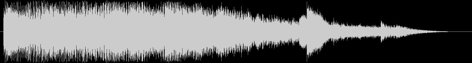 ジングル1 / ピアノ / サウンドロゴの未再生の波形