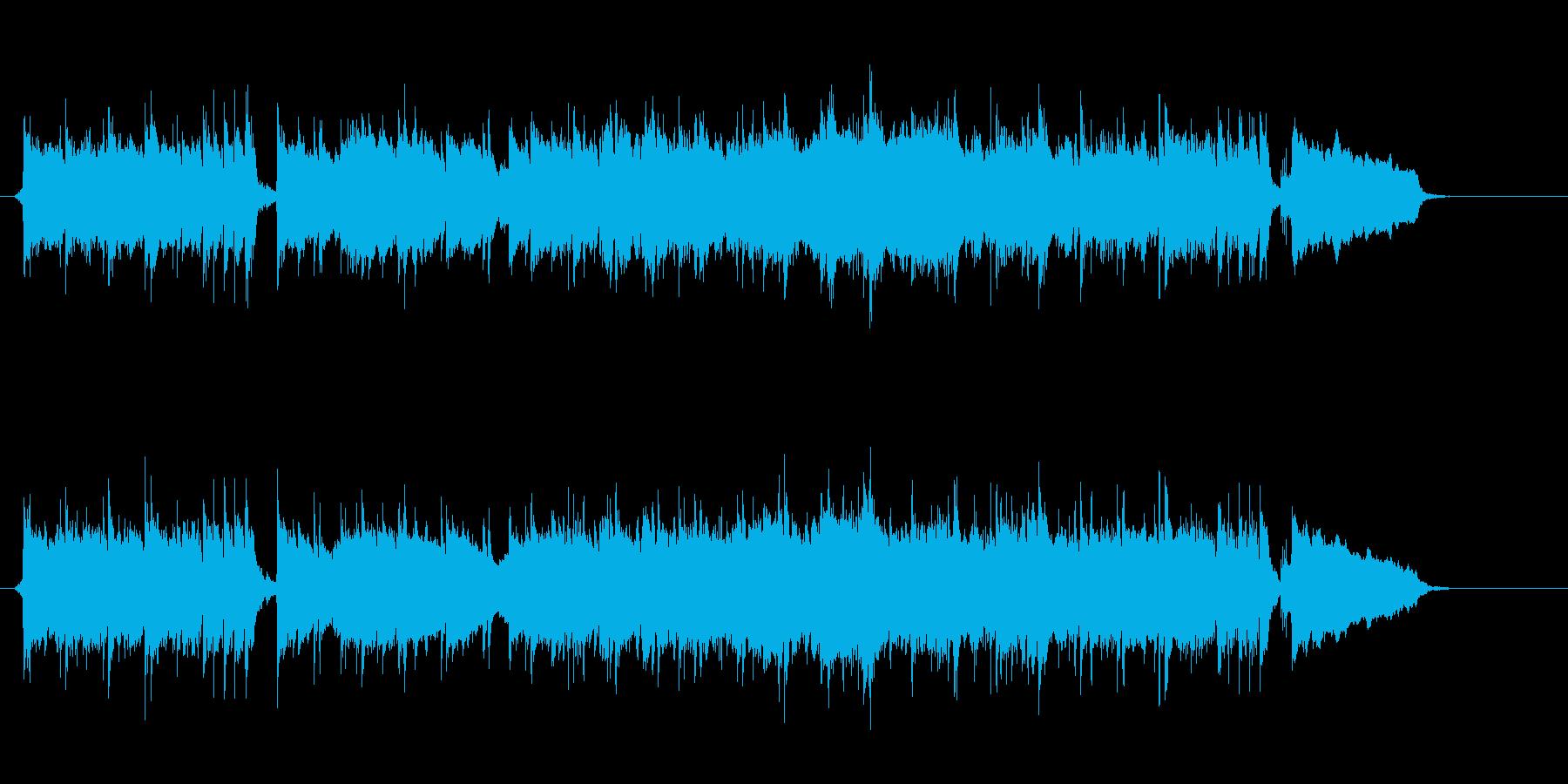 洒落た味わいのコテンポラリー・バラードの再生済みの波形