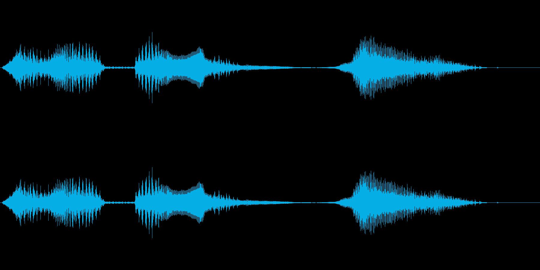 斬られた人のうめき声の再生済みの波形