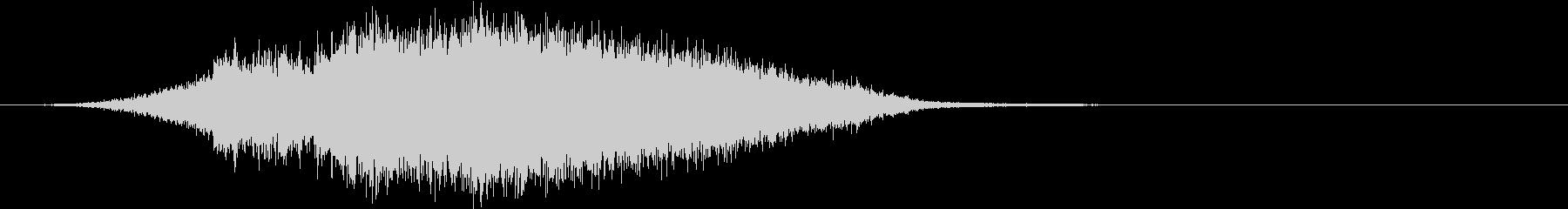 ヒュー・シュー(風を切る・光の集まる音)の未再生の波形