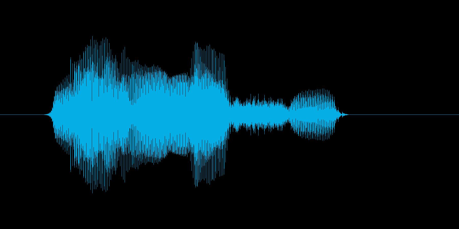 マイナスの再生済みの波形
