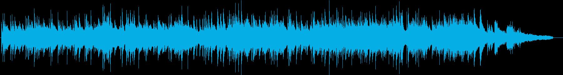 幻想的な雰囲気のピアノソロのバラードの再生済みの波形