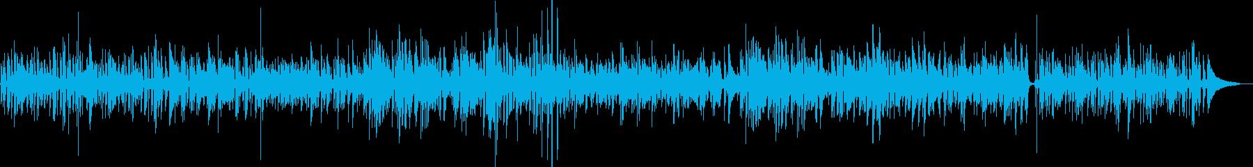 明るいボサノバ調の再生済みの波形