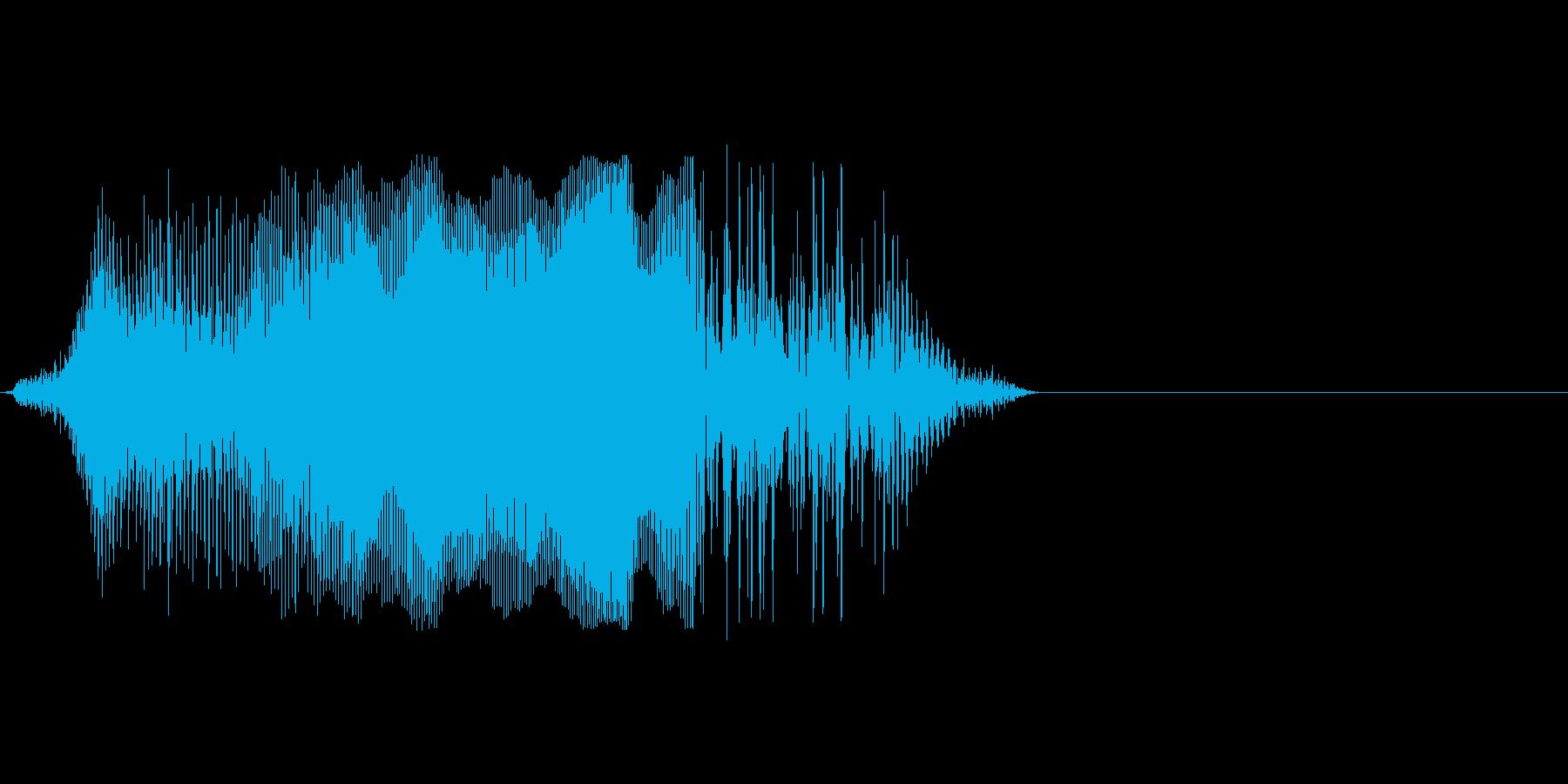 わお!の再生済みの波形
