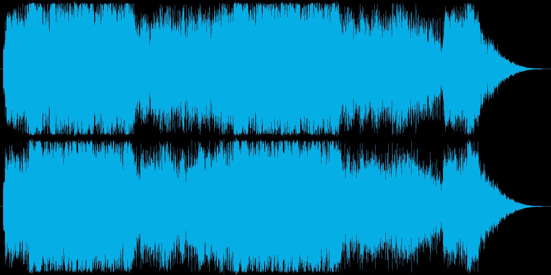 楽しげで雄大、おおらかな一曲。軽快なリ…の再生済みの波形