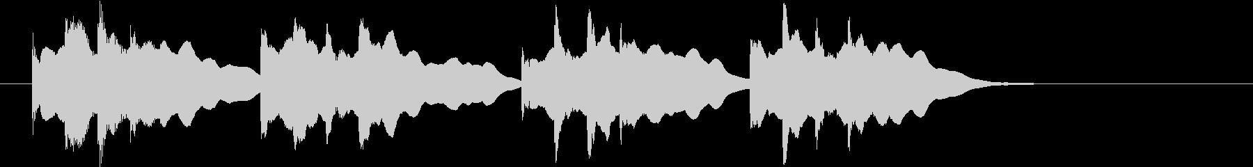 ロマンスカーの警笛の未再生の波形