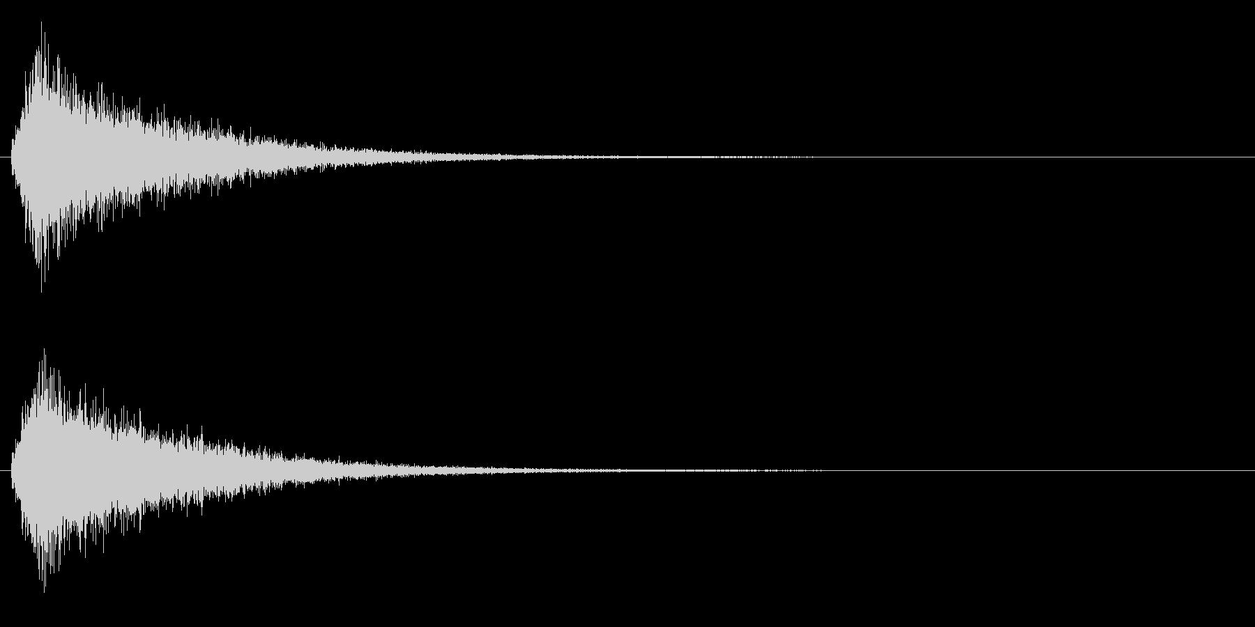 サーッ+シューン(消え去る/消滅)の未再生の波形