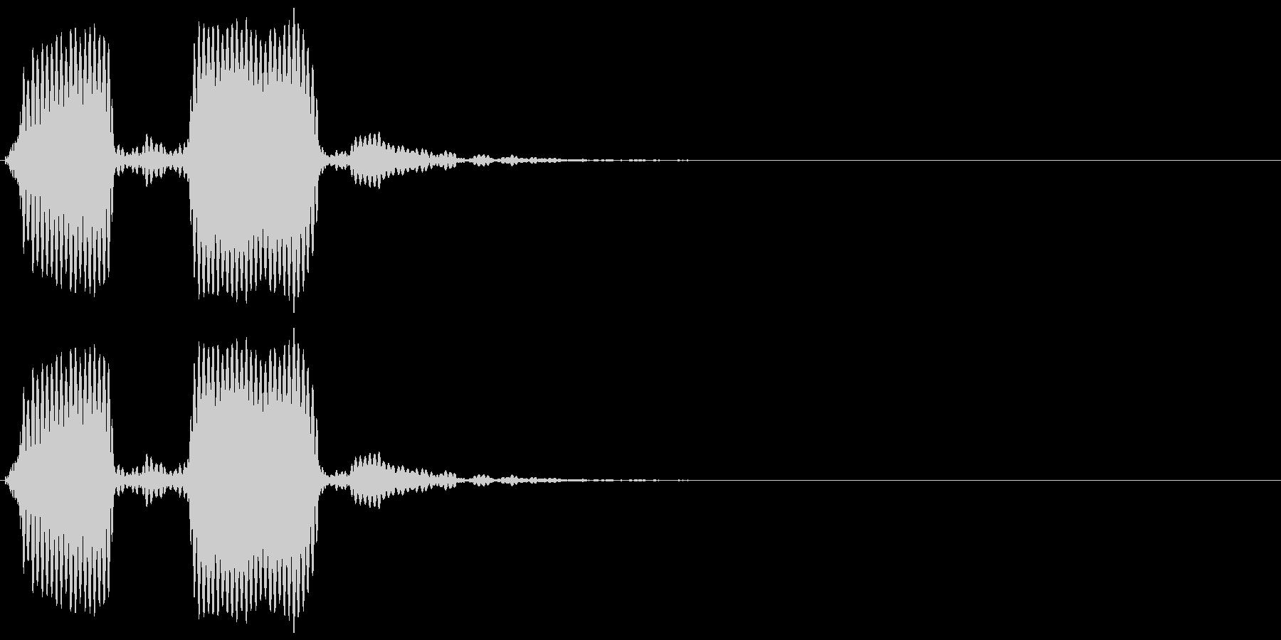 ホイッスル音02(ピピッ)の未再生の波形