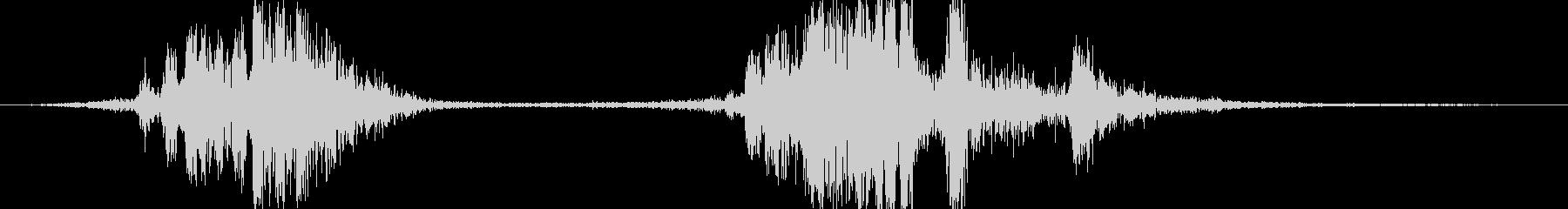 ショットガンやライフルのリロード音の未再生の波形