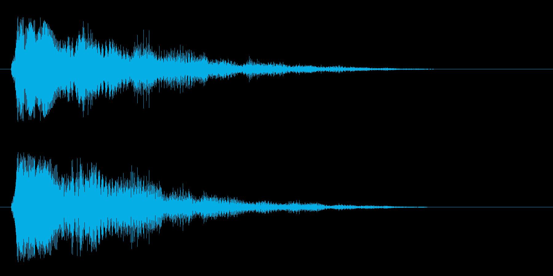 チュイーン↑(光るような明るい決定音)の再生済みの波形