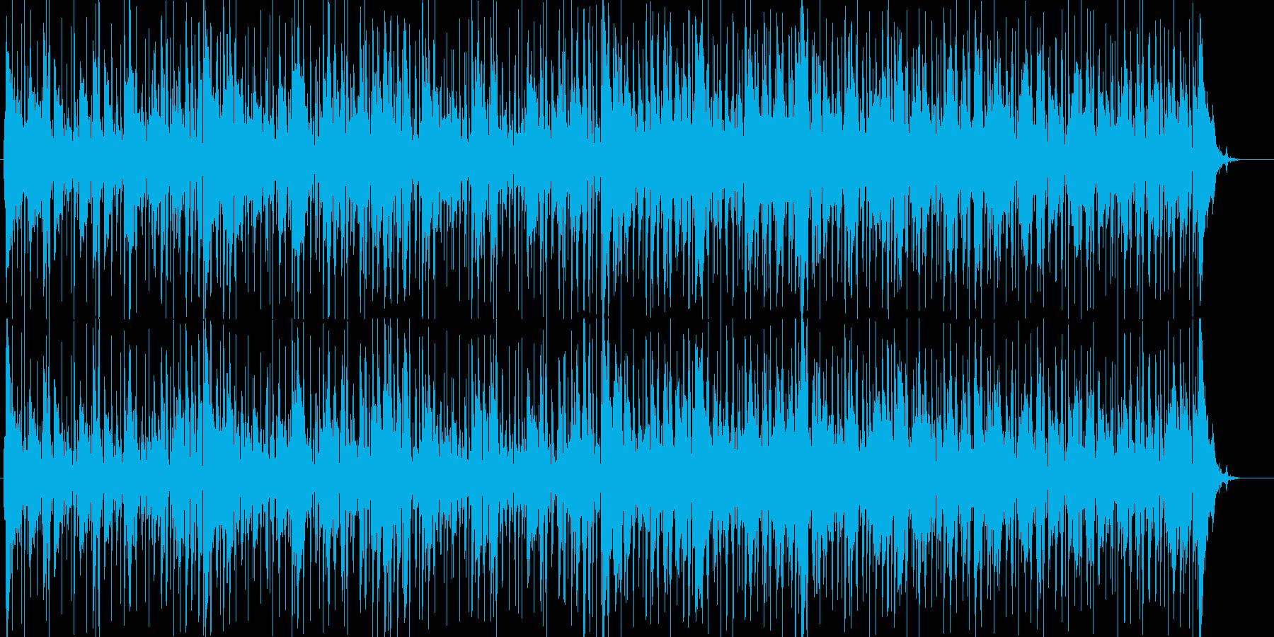 爽やかで軽快な大人フュージョンの再生済みの波形