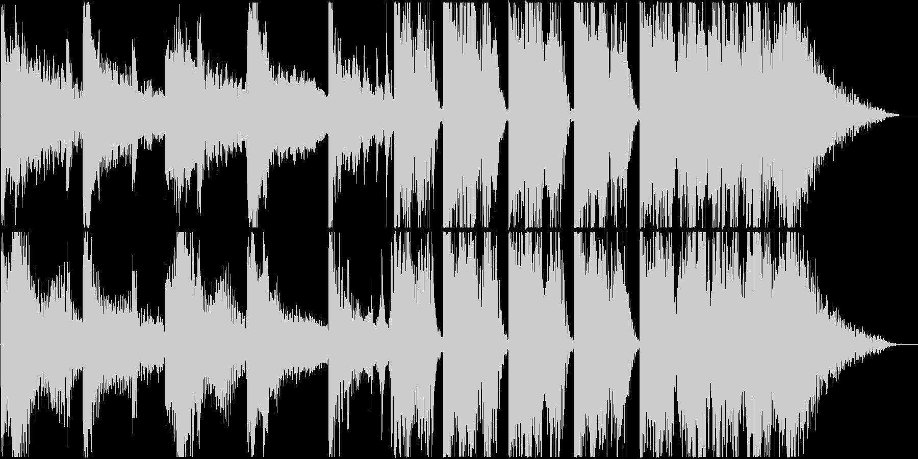 やや音が主張するトレーラーの未再生の波形