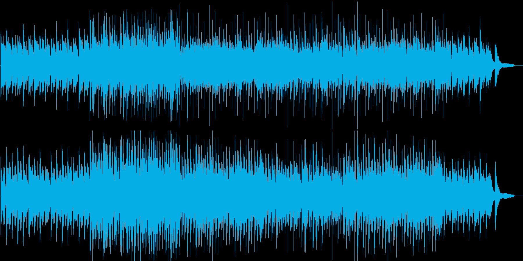爽やか・日常・感動・映像・イベント用の再生済みの波形