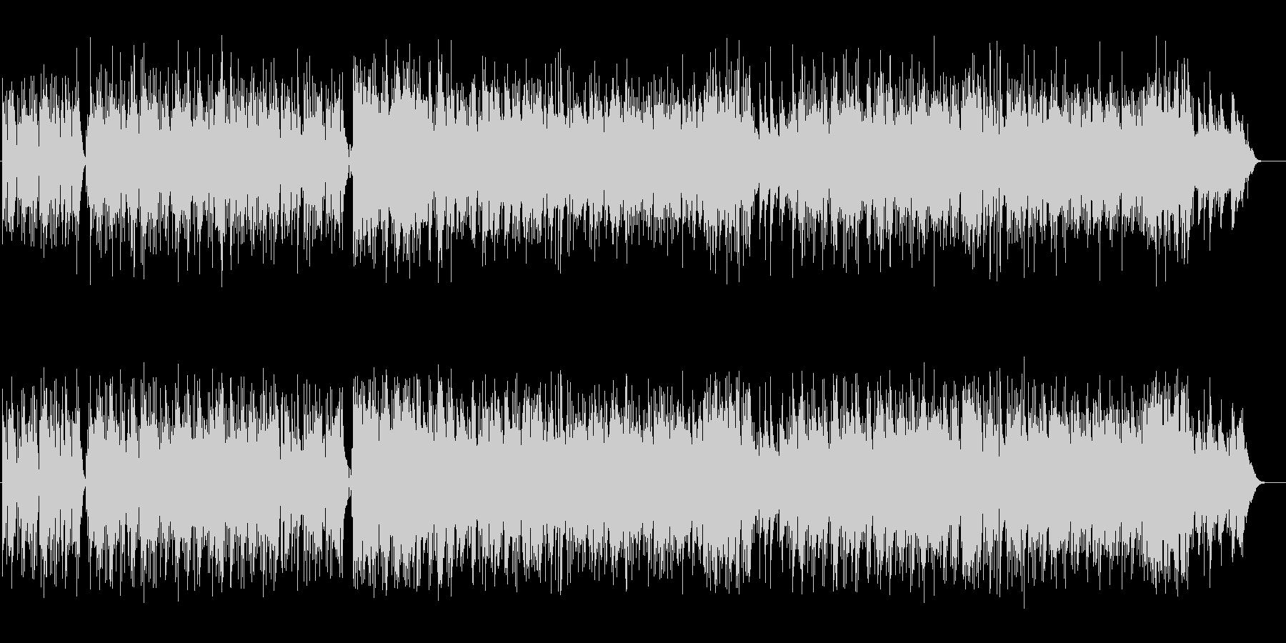 ボサノバ調のアコースティック・ギターの未再生の波形