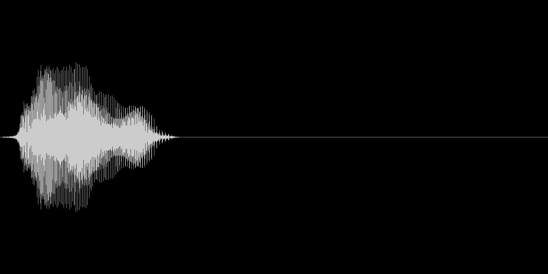 分(ふん)の未再生の波形