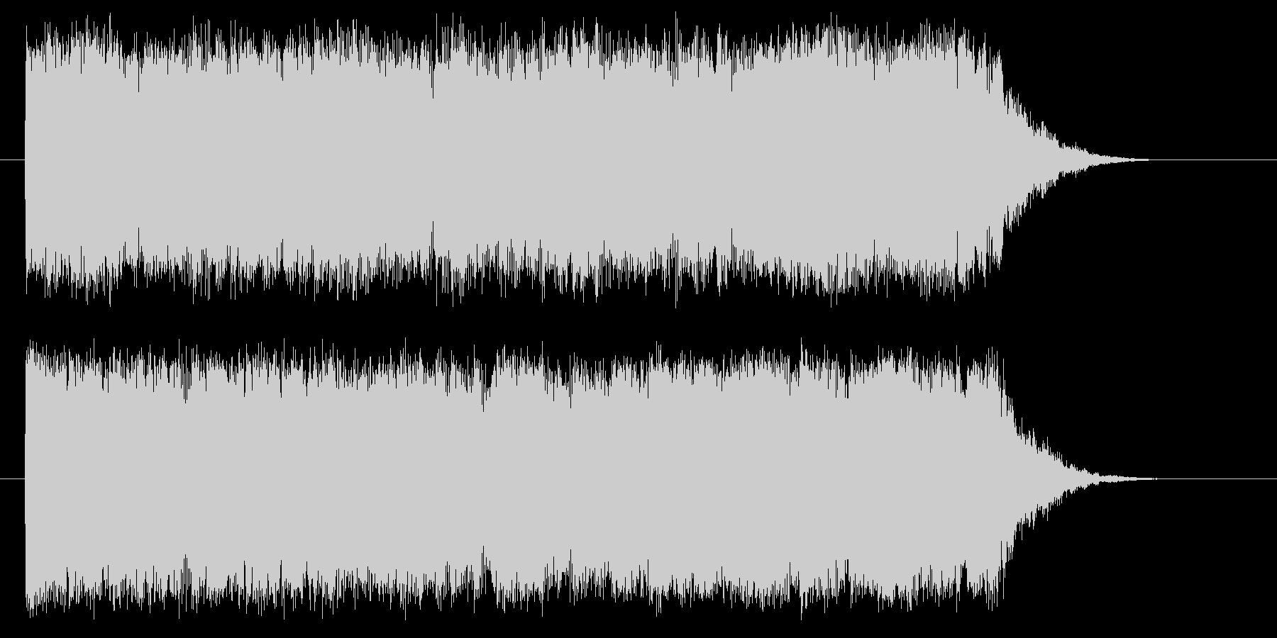 明るいキラキラしたシンセサイザーの曲の未再生の波形