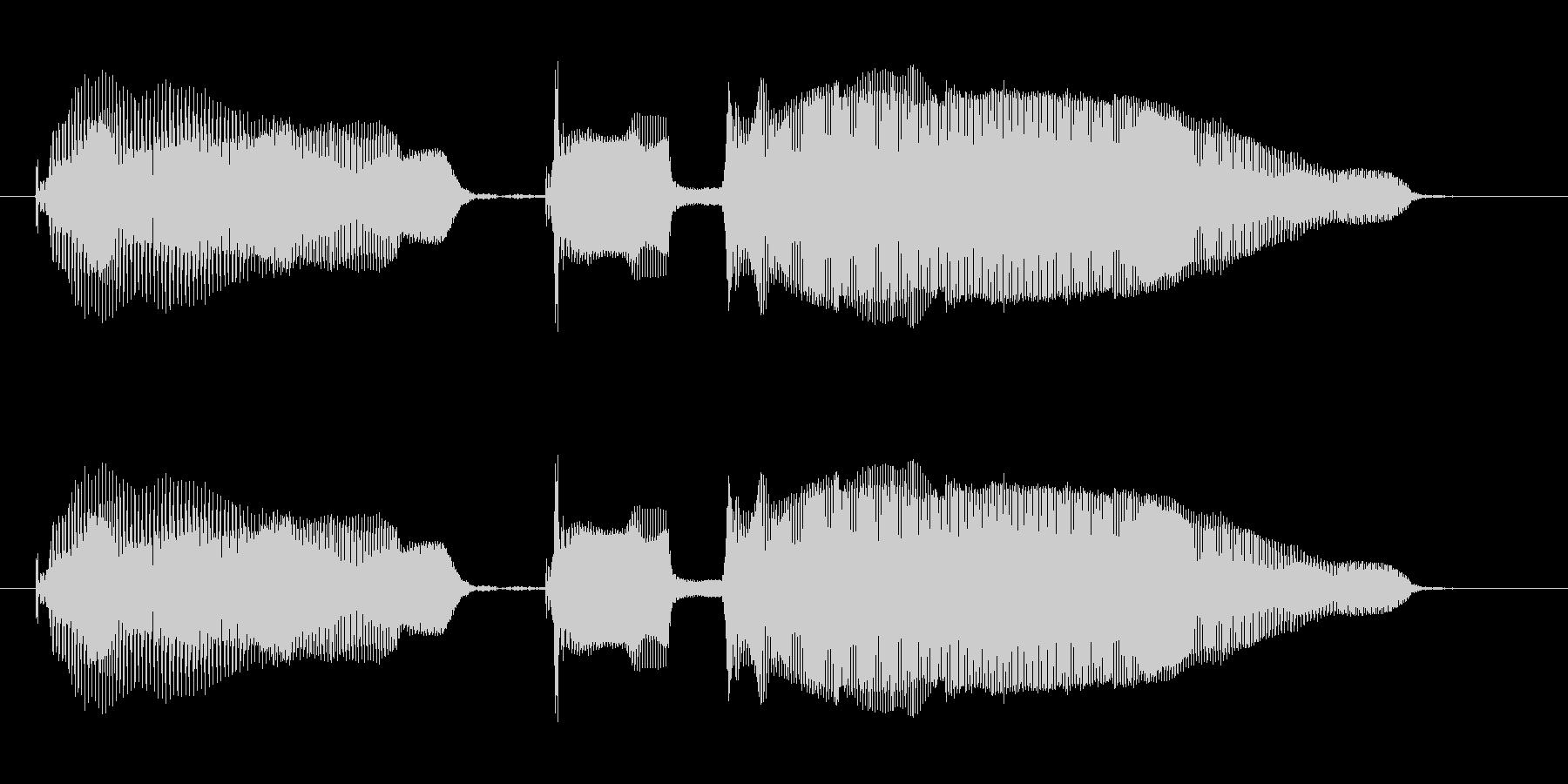 カウントダウン の未再生の波形