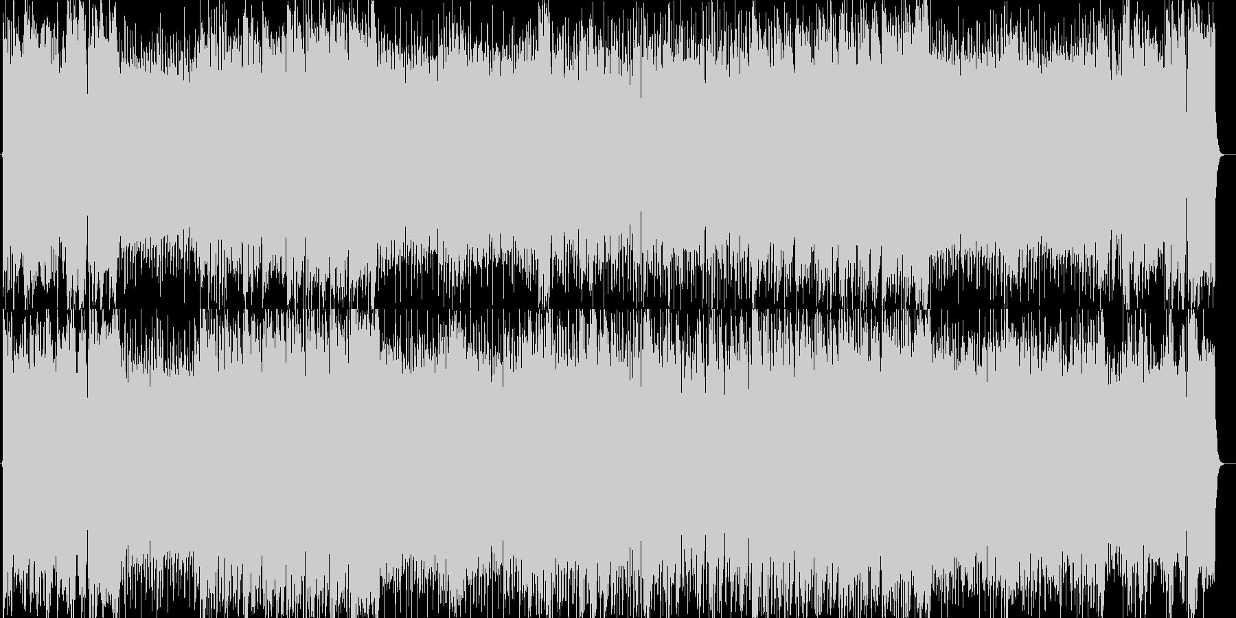 ガッツあふれる熱い曲調の現代音楽の未再生の波形